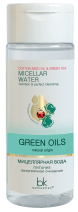 Micellar water nutrition · perfect cleansing